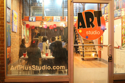 -  - Art Plus Studio - Sono